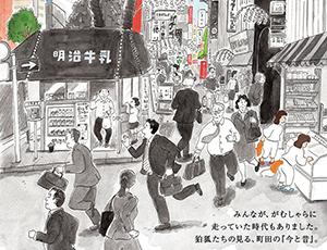 パリコレッ! presents 本田 亮 個展「町田稲荷の狛狐 at パリオ」
