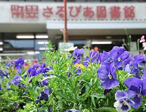 まちだをふりかえる その1. 〜図書館・古書店・洋食屋〜
