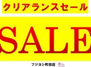 【セール】2Fフジヨシ Desigualクリアランスセール!
