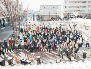 遊団地 vol.2 〜団地はスゴロクである〜 at 町田木曽団地 レポート