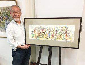 八木道夫と仲間達 プライベートコレクション促売会