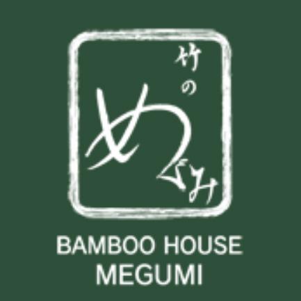 <竹のめぐみ><br /> 国産・手作り竹製品の販売