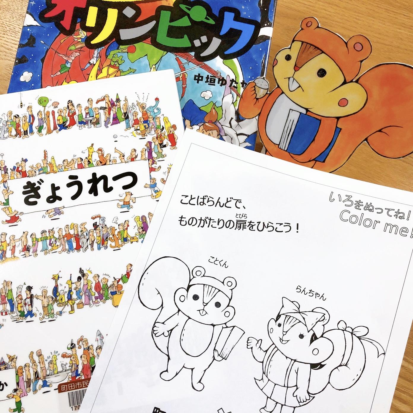 町田文化プログラム発、<br /> 「おうちで文プロ!」開催中