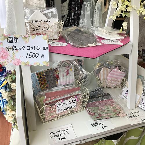フジヨシ町田店