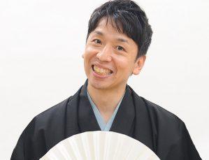 立川晴の輔 新しい生活様式対応独演会 ~歴代のグッズいかがでしょうか~